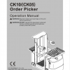 EP CK05 Front page